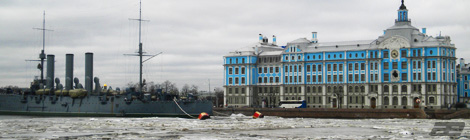 St. Petersburg: Naval Academy und das Schlachtschiff Aurora