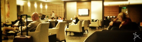 Oryx Lounge at Doha International Airport, Qatar - (copyright: planätive)
