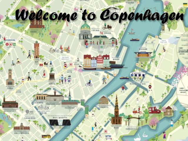Kopenhagen Stadtplan Mit Sehenswurdigkeiten Zum Gratis Download